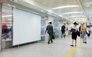 Osaka Metro 梅田テルミナーレ
