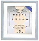 第5回大阪市屋外広告物コンクール優秀作品賞受賞。