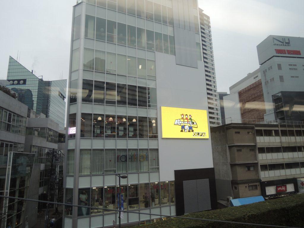 梅田・茶屋町 TAG CHAYAMACHIビジョン
